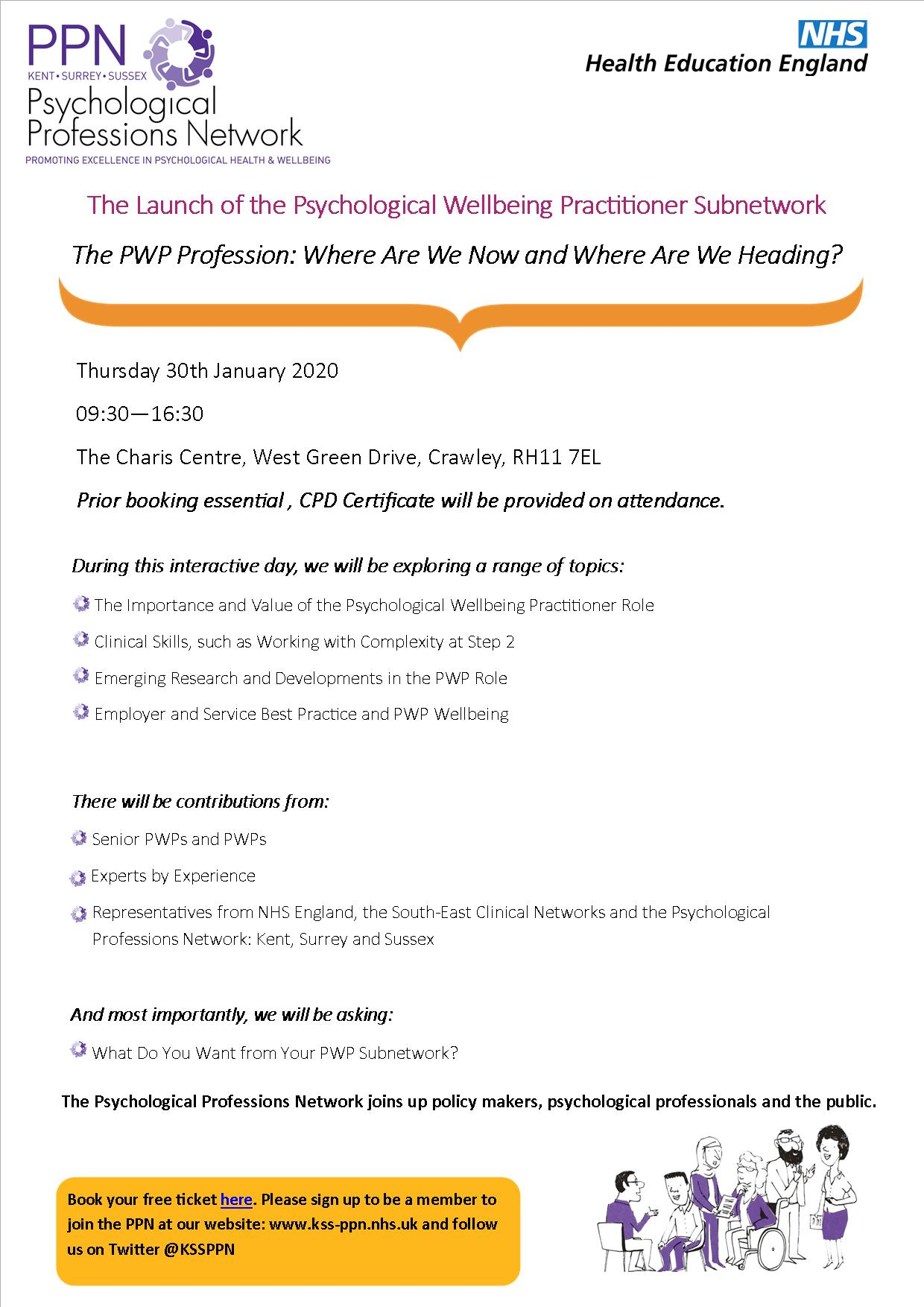 PWP Subnetwork Launch Event 2020 Poster